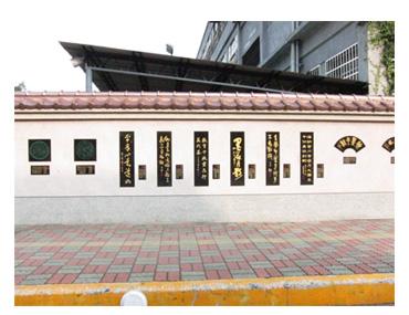 校园文化墙设计图案